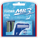 Feather MR3 Neo Cartridge