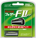 Feather FII Neo Cartridge